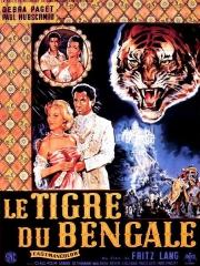 le tigre du bengale,le tombeau hindou,fritz lang,debra paget,paul hubschmid,walter reyer,claus holm